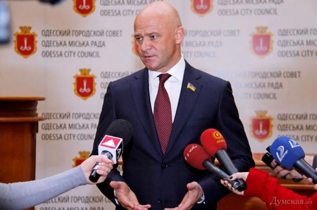 Новым мэром Одессы стал Геннадий Труханов
