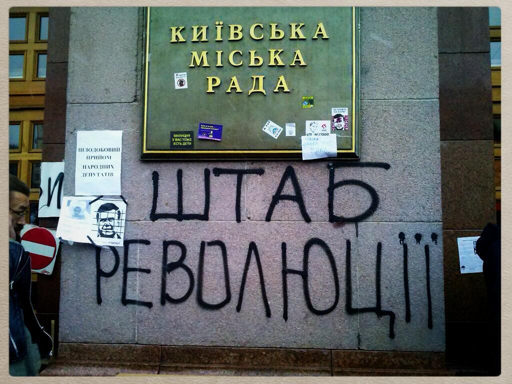 В Киевсовет проходят девять партий