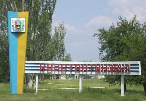 В Константиновке бой с террористами - Аваков