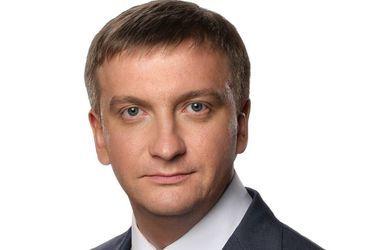 Минюст Украины обвинил Россию в краже газа