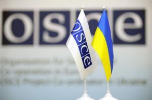 ОБСЕ все еще не может найти своих наблюдателей