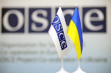 Члены миссии ОБСЕ находятся в плену у сепаратистов