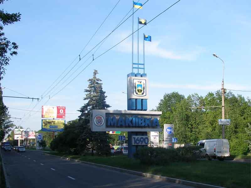 В Макеевке террористы открыли огонь по мирным жителям