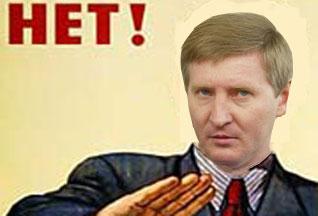 Ахметов  не собирается платить налоги сепаратистам