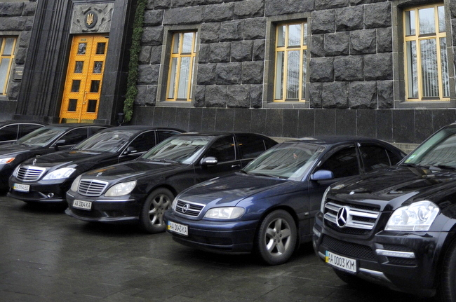 Кабмин продает с аукциона 20 автомобилей