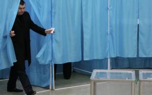 Как проголосовали области Украины