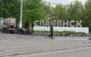В Славянске опять слышны выстрелы и взрывы