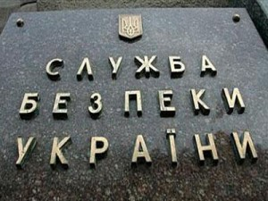 СБУ: В отношении Киселева возбудили дело