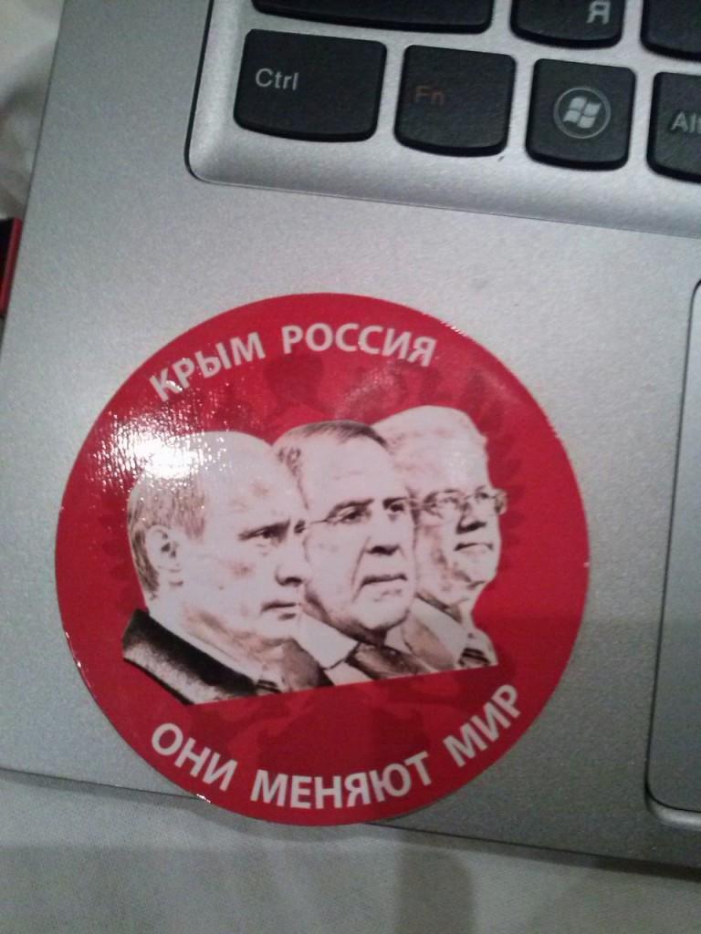Пресс-секретарь Путина: Россия Крым не вернет