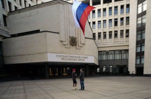 Парламент Крыма одобрил закон о выборах