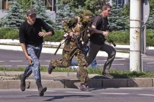 Битва за Донецк