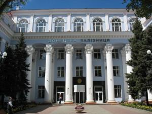 Управление Донецкой железной дороги захватили неизвестные