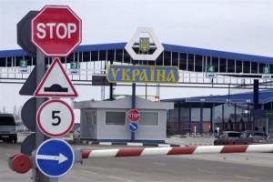 На Луганщине атаковали пограничников