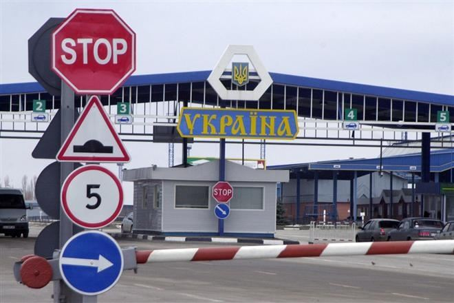 В Луганской области обстреляли машину с пограничниками