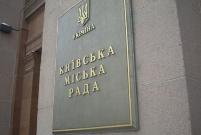 На выборы Киевсовета зарегистрировано 35 партий