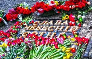 Семьи погибших в зоне АТО силовиков получат дополнительные компенсации