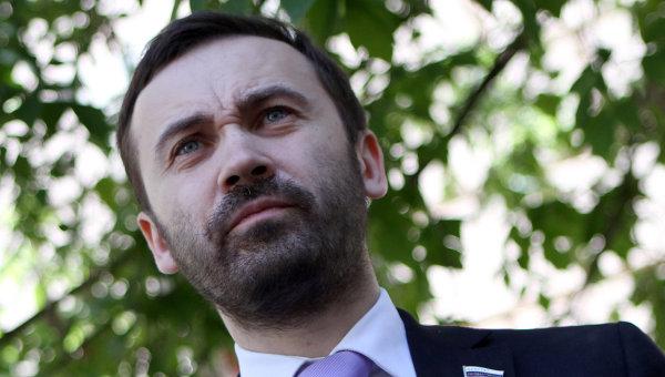 Депутат Госдумы: В Кремле знают, что Донбасс не хочет в РФ