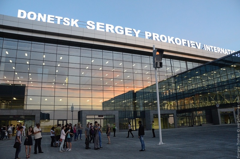 Донецкий аэропорт временно приостановил работу