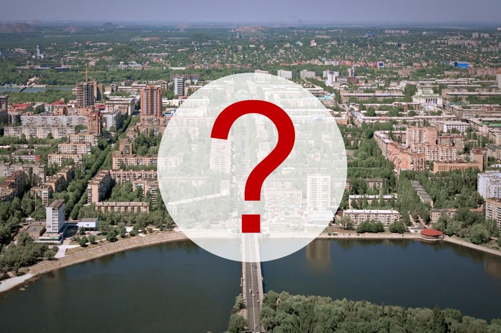 Цены на недвижимость в Донецке и Луганске обвалились