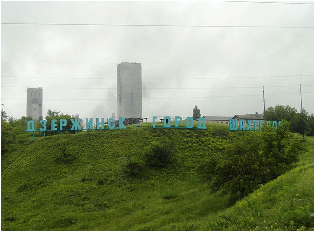 В Дзержинске - вооруженный конфликт. Один человек погиб, 10 получили ранения