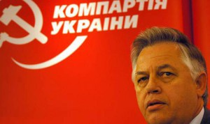 Коммунистов выгнали с заседания ВР