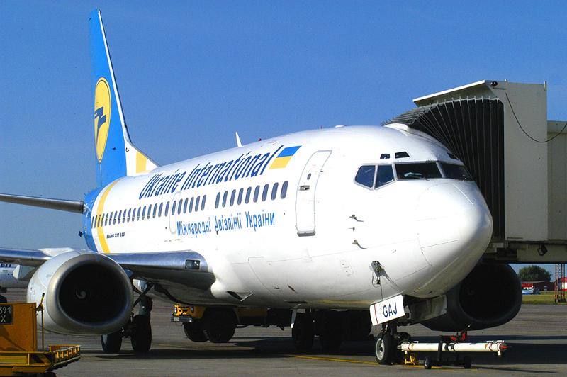 Запрет полетов в Донецкий аэропорт продлен до второго июня