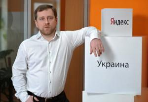 Глава «Яндекс.Украина» уходит «в отпуск»