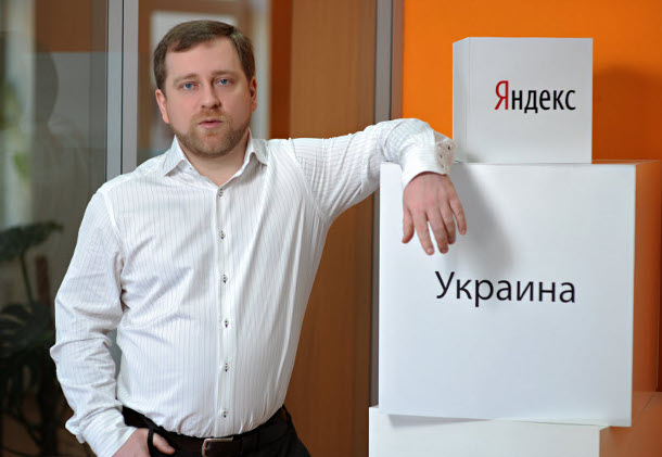 В России директора «Яндекс.Украины» назвали фашистом