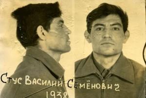 Stus_KGB_photo_1980