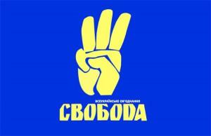 В Одессе подожгли штаб