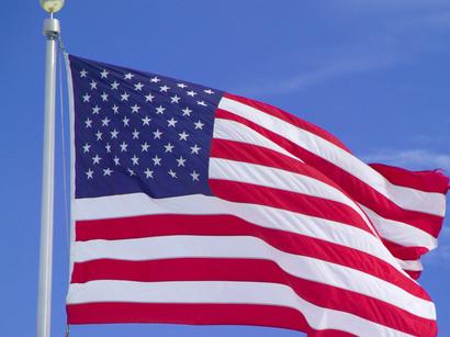 Украина сближается с США
