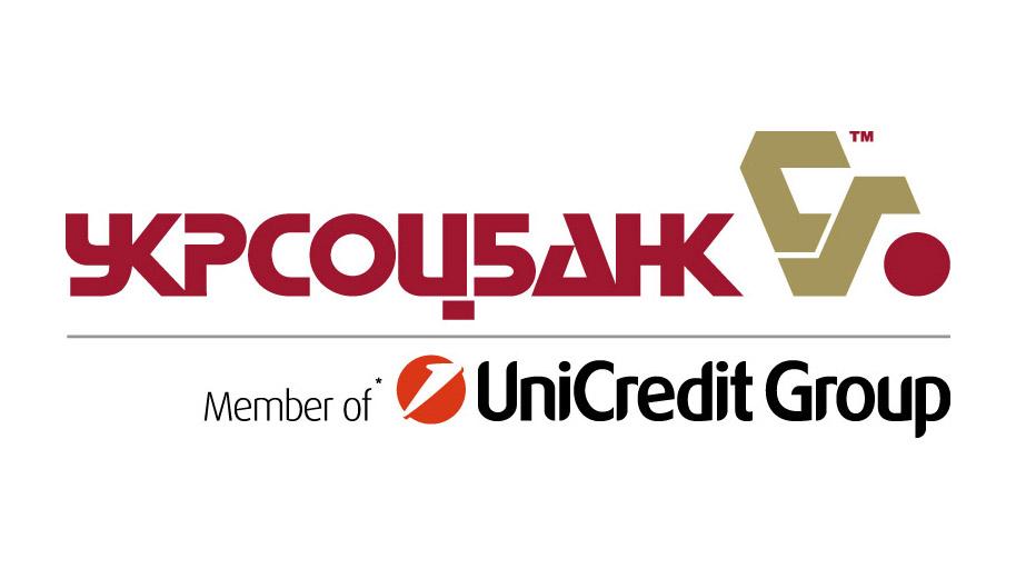 Укрсоцбанк приостановил работу в Мариуполе
