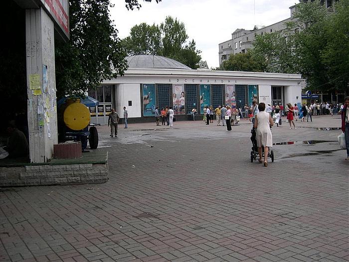 В Киеве перекрыли станцию метро