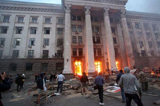 По делу о побоище в Одессе арестованы 16 человек