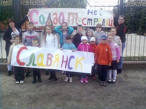 Местонахождение детей, которых «власти» Славянска вывезли из города, неизвестно