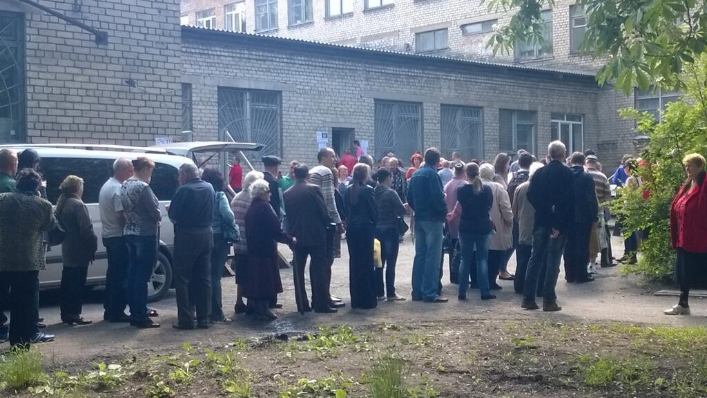Фото: Новости Донбасса