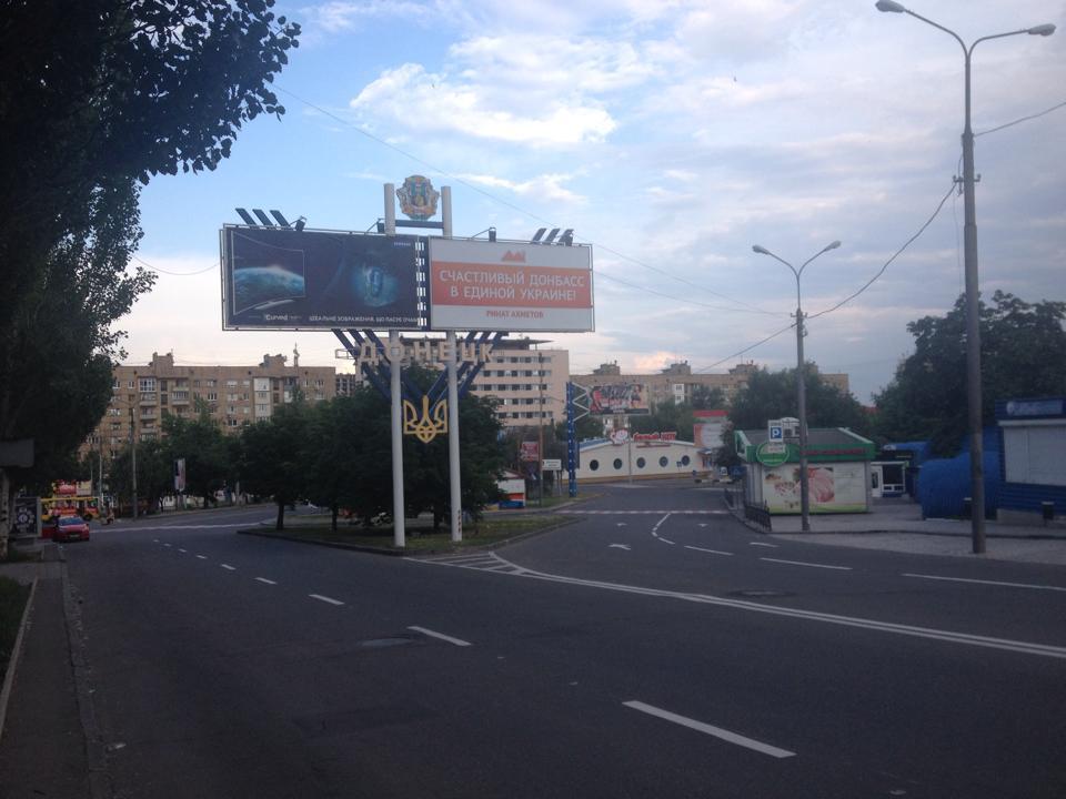 donetsk_rinat