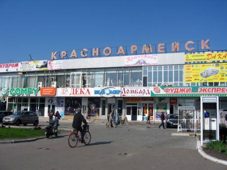 Въезд в Красноармейск закрыт