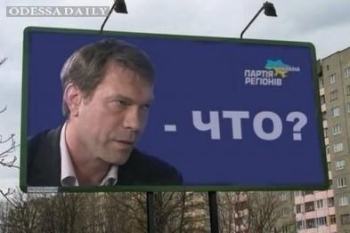 Няшного прокурора Крыма, Царева,  народного мэра Пономарева внесли в список санкций ЕС