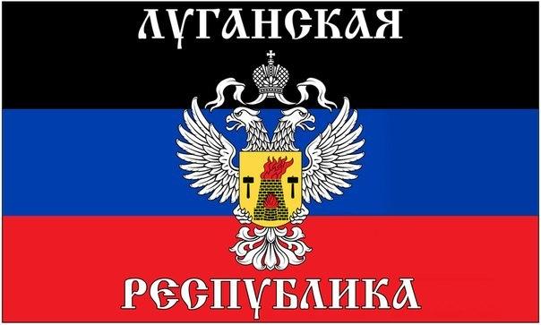 ЛНР отправила террористов на помощь в Донецк