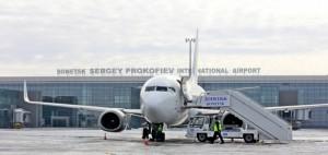 Lufthansa отменила рейсы в Донецк до конца июля