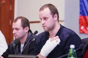 В Донецке создали партию