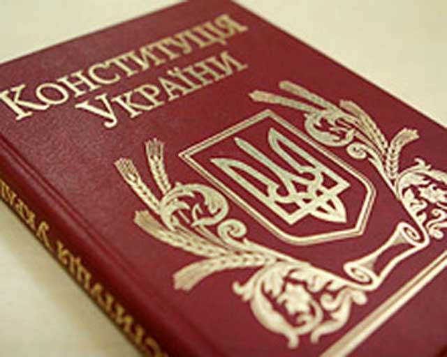 Проект Конституции направят в Венецию
