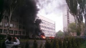 В Мариуполе опять горит городской совет