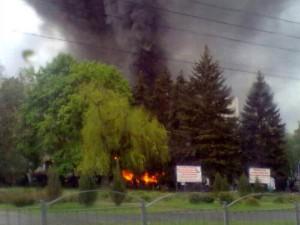 Горотдел милиции в Мариуполе сгорел дотла