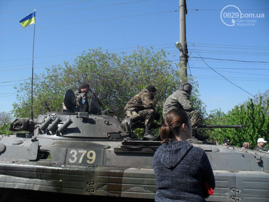 В Мариуполь вошли украинские танки