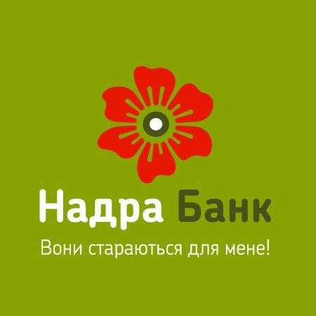 Банк «Надра» ликвидируют