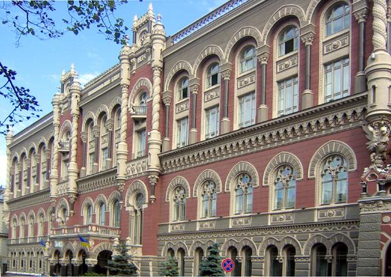 НБУ возобновил работу в Донецкой области
