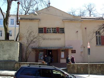 Во Львове горел Русский культурный центр