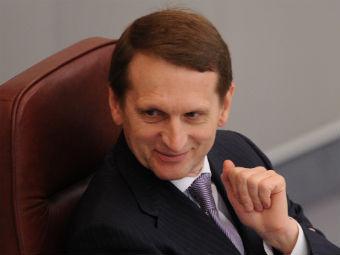 Спикер Госдумы: Киев ответит за преступления